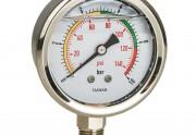 کاهش فشار گاز شهری و لزوم صرفه جویی در مصرف گاز